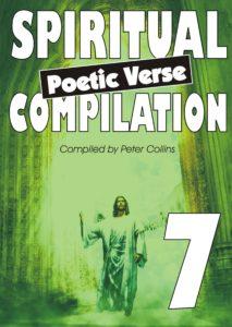 Spiritual Poetic Verse Compilation - 07