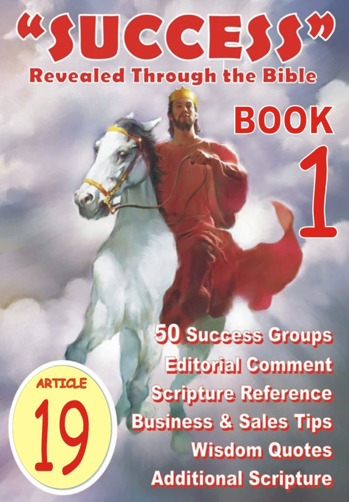 Success Bible Article 019